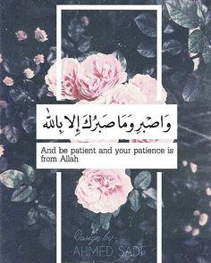 Hadith Quotes, Allah Quotes, Muslim Quotes, Religious Quotes, Beautiful Islamic Quotes, Islamic Inspirational Quotes, Arabic Quotes, Islamic Qoutes, Beautiful Images