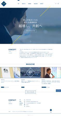 越境リーダーシップ | 個人が起点となる新たな価値創造 越境し、共創へ http://crossborderleadership.org/