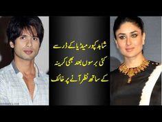 shahid Kapoor kyun Karina Kapoor kay Samne nhi Aate - شاہد کپور کیوں کری...