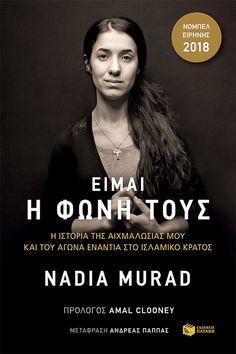 Μια συγκλονιστική μαρτυρία, ένα κείμενο που αποτελεί γροθιά στο στομάχι, αποτελεί το συγκεκριμένο βιβλίο της Νάντια Μουράντ. Amal Clooney, Kai, Books, Movies, Movie Posters, Libros, Film Poster, Films, Popcorn Posters