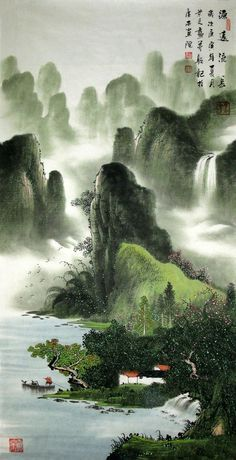 Chinese Painting: Mountains and waterfall