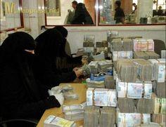 #اليمن | مصير غامض لمرتبات موظفي الدولة في اليمن وتخوفات من كارثة إقتصادية