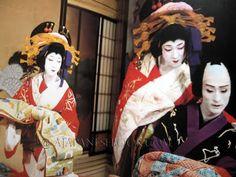 shinoyama kishin