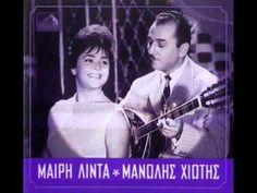 Old Greek, Greek Music, Greece, Folk, The Incredibles, Dance, Songs, Concert, People