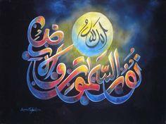 Islamic Art Painting on Black Velvet Cloth