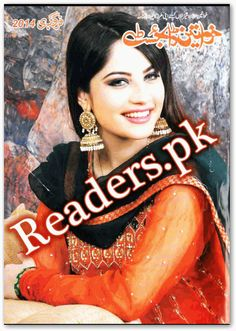 Khawateen Digest pakistani urdu digest free download pdf