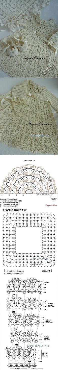 Платье, плед и пинетки для девочки - вязание крючком на kru4ok.ru