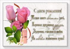 103241903_aramat_m05aa.gif (574×400)