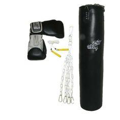 GAT SLIM Profi Boxtraining Set / Boxsack K Leder 150cm + Handschuhen + Springseil + Stahlkette von GAT SLIM.