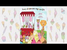 Ένας ελέφαντας παγωτατζής - YouTube Bedtime Stories, Audio Books, Family Guy, Youtube, Fictional Characters, Education, Author, Fantasy Characters, Onderwijs