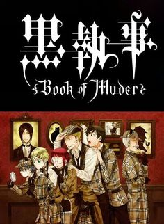 Book of Murder Kuroshitsuji