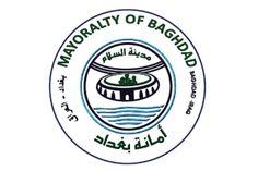 حملة لإزالة التجاوزات الحاصلة على الحدائق والمتنزهات في الحرية والشعلة شمال غربي بغداد