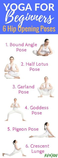 These yoga poses for beginners will help to relieve lower back pain, increase flexibility for the splits, and release tension from sitting down all day long. http://avocadu.com/yoga-poses-beginners-hips/