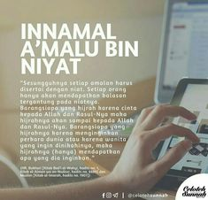 Pray Quotes, Allah Quotes, Muslim Quotes, Best Quotes, Life Quotes, Allah Islam, Islam Quran, Islamic Inspirational Quotes, Islamic Quotes