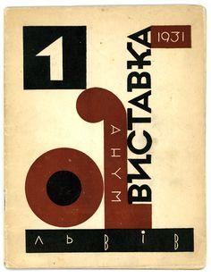 1st Annual Exhibition, Lviv, 1931