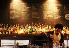 4th  Le Sherry Butt, bar à cocktails,   20 rue Beautreillis 75004 Paris   Cocktails entre 12 et 13€  Tél : 09 83 38 47 80  Ouvert du mardi au samedi de 18h à 2h, le dimanche et lundi de 20h à 2