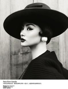 Harper's Bazaar China // October 2012 // Une Journée à Paris // Photographer: Yin Chao Stylists: Fan Xiaomu & Gugu // Model: Miao Bin Si // Hair: Bon // Makeup: Wang Qian