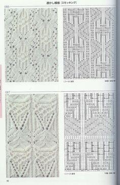 日本棒针花样编织250例(3) - 木棉花 - 雨茫茫,雾茫茫,盼望花开,花已落……