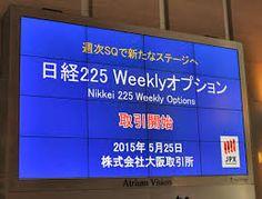 Continua la corsa del Nikkei che tocca le quotazioni del 1996! Dove è diretto il rialzo? - Il mese di Ottobre ha visto le quotazioni toccare i massimi di oltre 20 anni fa! Tuttavia la corsa non è ancora finita. Le quotazioni, infatti, sono dirette verso il I° obiettivo naturale in area 27678. L'ultimo ostacolo prima del traguardo finale passa per area 22788. Solo questi livello p...