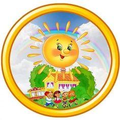украшение детской студии к началу учебного года: 13 тыс изображений найдено в Яндекс.Картинках