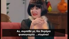 Funny Phrases, Taps, Awkward, Fun Stuff, Motivational Quotes, Life Quotes, Greek, Cinema, Typography