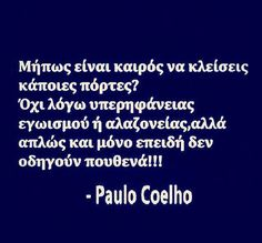 Funny Greek Quotes, Funny Quotes, Poetry Quotes, Me Quotes, Life Code, Clever Quotes, Greek Words, Psychology Facts, Some Words