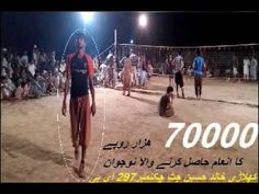 new dabbale woliball geaming by left hand khalid hussain jutt chak no 297 e b Free Video Editing Software, Videos Please, Khalid, Left Handed