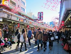 Tokyo Tours with Experts - Tokyo Walking Tours   Context Tours