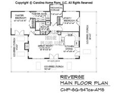 Small Country Guest Cottage House Plan SG-947-AMS Sq Ft | Affordable Small Home Plan under 1000 Square Feet