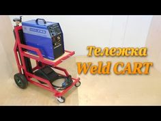 In this video we upgrade our TIG welding cart so we can keep our TIG rods close to hand.