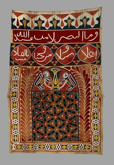 Islamic Appliqué tent-cloth, made of wool Cairo before British Museum African Textiles, African Patterns, Hanging Tent, Old Pottery, Art And Architecture, Islamic Architecture, Textile Fiber Art, Pottery Making, Islamic Calligraphy