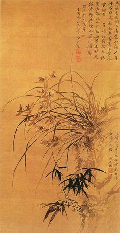 Jiang Tingxi [蒋廷锡 - 兰竹图]. Китайские художники средних веков