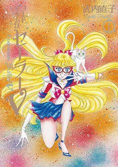 Sailor V Complete Edition volume 1