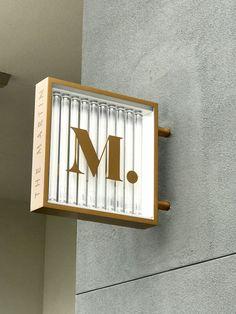 Modern Brand Design and Environmental Graphic Design for a residence in San Francisco, California - Leshia Chanson Cafe Interior Design, Cafe Design, Store Design, Brand Design, Wayfinding Signs, Sign Board Design, Retail Signage, Environmental Graphic Design, Clinic Design