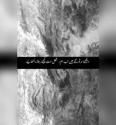 True Love Qoutes, Qoutes About Love, Sad Quotes, Punjabi Poetry, Iphone Wallpaper Tumblr Aesthetic, Deep Love, We Movie, Deep Words, Urdu Poetry