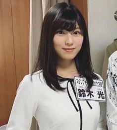 かわいい 鈴木 光 鈴木光(東大王)の双子の姉を調査!出身大学や可愛い顔画像をチェック!