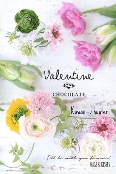 kawaii~hunter♪ chocolate factory |Kawaii~♪Hunter Journal * nagoya