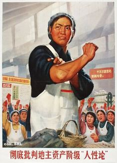This is an example of propaganda. This image is very similar to the poster of Rosie the Riveter and is has the same message. Just like its american counter part this is attempting to galvanize china's female citizens to gather their strength, mobilize and work for the Communist Party of China. http://www.dapperq.com/2011/07/vintage-maoist-dapperq/