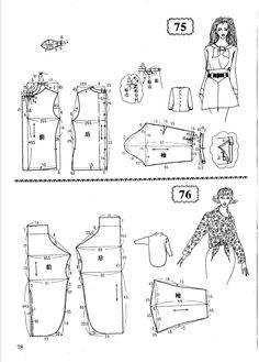 fashion 1997. ..♥.Nims.♥