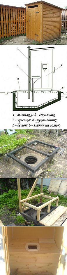 Как построить туалет на даче своими руками - все вариации