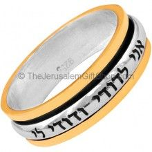 Hebrew scripture ring 'Ani Ledodi Vedodi Li' written on a spinning band around this beautifully designed sterling silver ring with double 14 karat Gold band.  'Ani Ledodi Vedodi Li' Which means 'I am my beloved's, and my beloved is mine' (Song of Solomon 6:3)   Hand Made in the Holy Land. 925 Sterling Silver. 14 Karat Gold.  A stunning piece of scripture jewelry shipped to you direct from Jerusalem $129.95