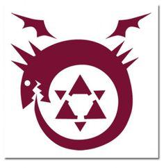 Tattoos: FullMetal Alchemist Brotherhood - Uroboros - AnimePoko.com