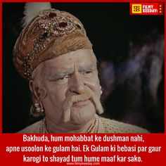 Dialogues of Mughal E Azam Directed by K Asif  Dialogues of Prithviraj Kapoor