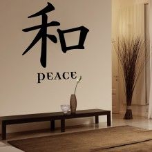 Peace Kanji Wall Decal $14.00 www.decalmywall.com