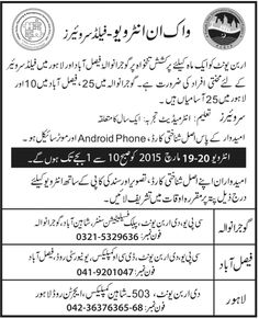 The Urban Unit Gujranwala Faisalabad Lahore Jobs Urban Unit Required for One Month Field Surveyors for Lahore on of Position 25 Faisalabad The Urban Unit