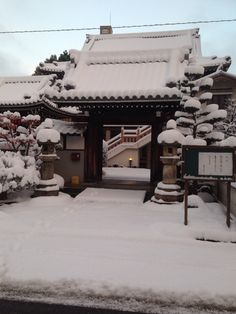 Shrine covered with snows