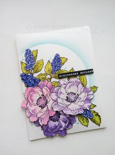 Altenew-beautiful-day-lilac-flowers-cardmaking-handmade-cards-Olesya-Kharkova