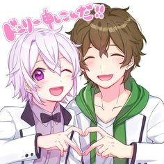 Chizuru et Itsuki
