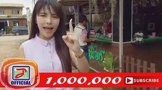 เพลงใหมลาสด เบลล ขนษฐา ขอบคณแฟนเพลงทกดตดตาม YouTube : Topline Music Official ทะล #1000000... http://ift.tt/2coLSR5
