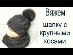 Crochet Beanie Hat, Crochet Coat, Beanie Hats, Crochet Baby, Knitted Hats, Knit Baby Dress, Cable Knit Hat, Knitting Videos, Hat Making